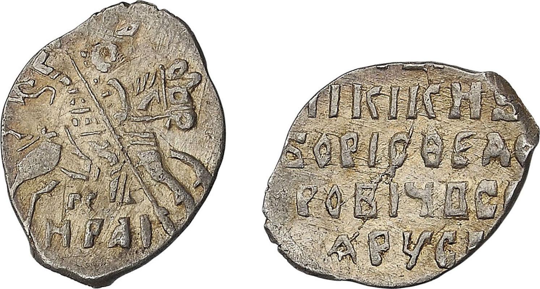 1 Копейка 1603 год. ге/НРАI (Новгородский монетный двор)