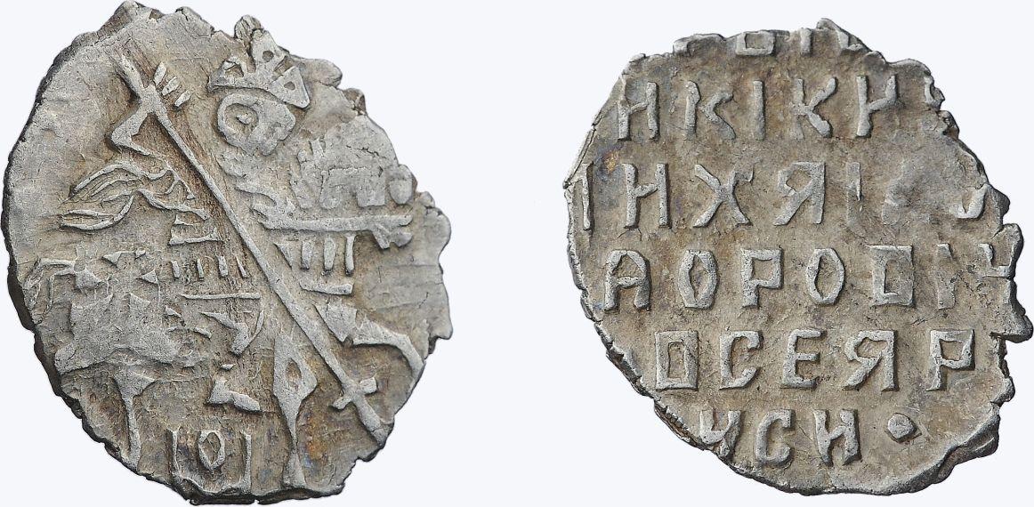 1 Копейка 1644 год. о/М (Московский монетный двор)