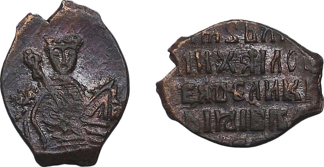 1 Копейка 1663 год. (Псковский монетный двор)