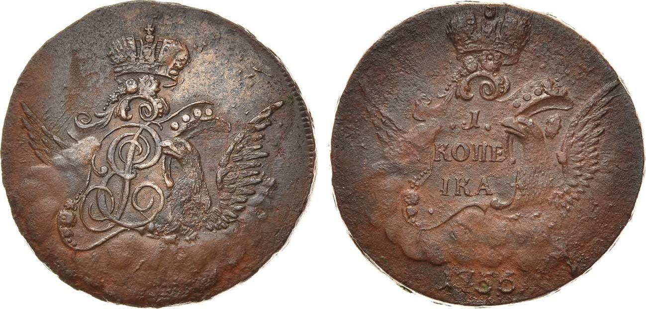 1 Копейка 1756 год. ЕМ (Екатеринбургский монетный двор)
