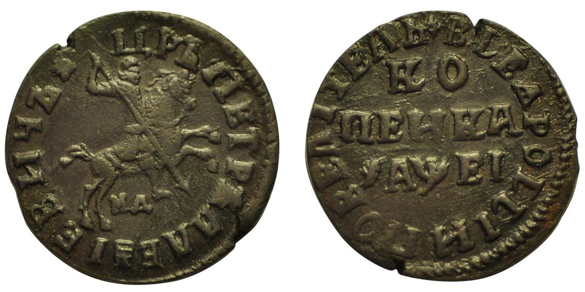 1 Копейка 1715 год. МД (Набережный монетный двор)