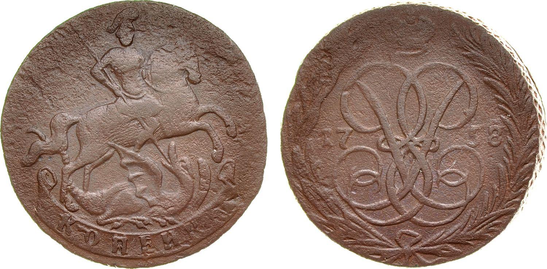 1 Копейка 1758 год. ЕМ (Екатеринбургский монетный двор)