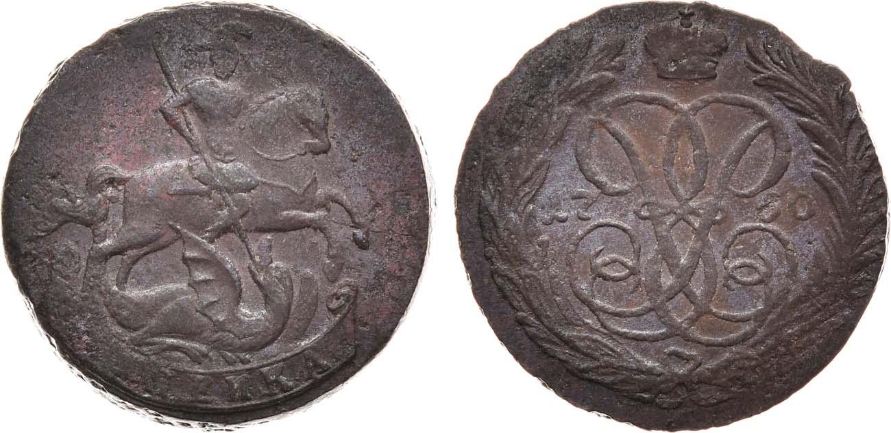 1 Копейка 1760 год. ЕМ (Екатеринбургский монетный двор)