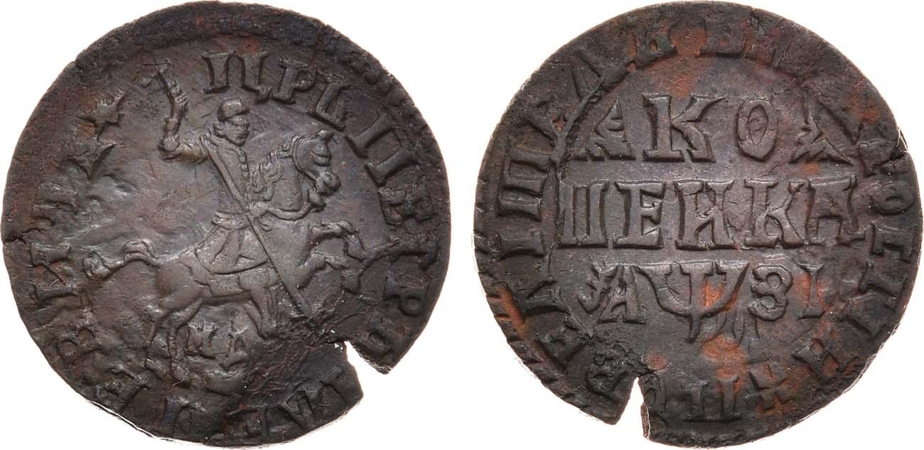 1 Копейка 1717 год. МД (Кадашевский монетный двор)