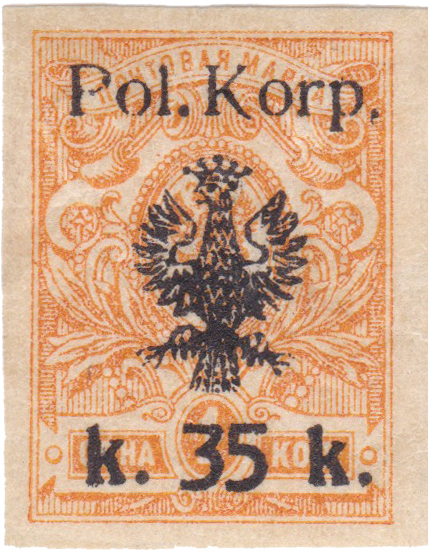 1 Копейка 1918 год. Гражданская война. Польский корпус. Генерал Довбор-Мусницкий