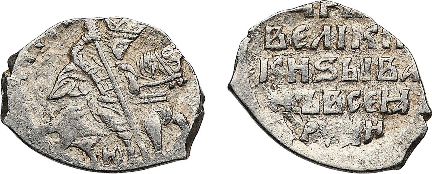 1 Копейка 1547 год. ЮР (Новгородский монетный двор)