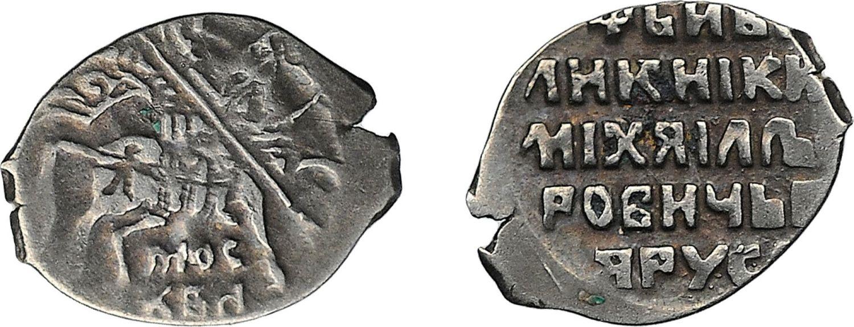 1 Копейка 1645 год. МОС/КВА (Ярославский монетный двор)